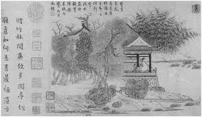 chinese caligraphy and image